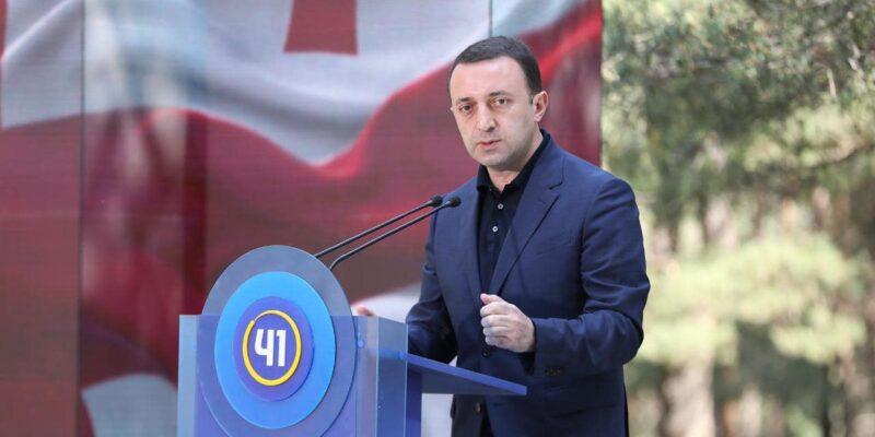 irakli gharibashvili 364 #новости Ираклий Гарибашвили, Премьер-министр Грузии, прослушка, СГБ Грузии