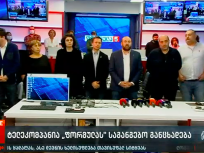 screenshot 2021 09 30 at 17.25.08 Formula TV Formula TV
