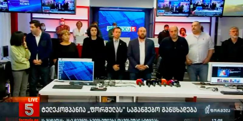 screenshot 2021 09 30 at 17.25.08 #новости Edison Research, Formula TV, Грузинская мечта, СМИ