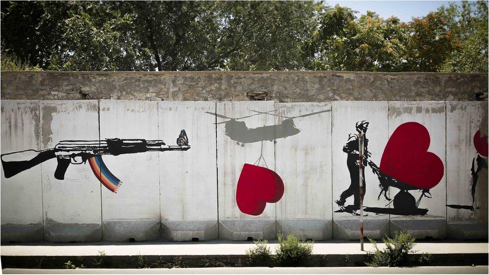 стена в Афганистане