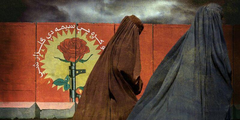 120713127 judgesfinal Новости BBC «Талибан», Афганистан, права человека
