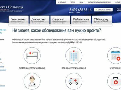 121002526 9bdbac3d c4b0 48ce a3c8 0439bc197039 Россия Россия
