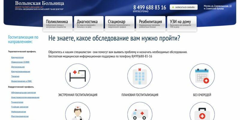 121002526 9bdbac3d c4b0 48ce a3c8 0439bc197039 Новости BBC Covid-19, коронавирус, Россия