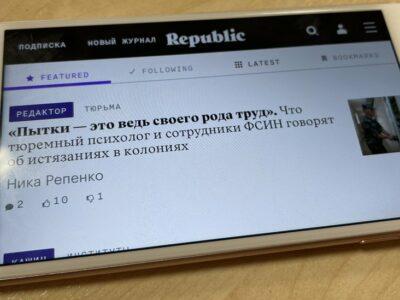 121098342 b3cf1ce9 86b9 40d8 b592 6dc1862bc4ab Новости BBC Republic, Росбалт