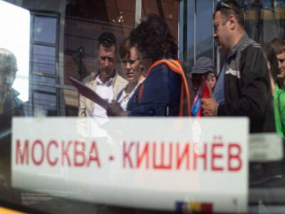 121192519 moscow chisinaugetty Новости BBC Дональд Трамп, Молдова, Россия, СССР, украина