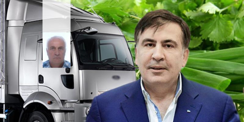 309486326 #новости возвращение Саакашвили, Михаил Саакашвили