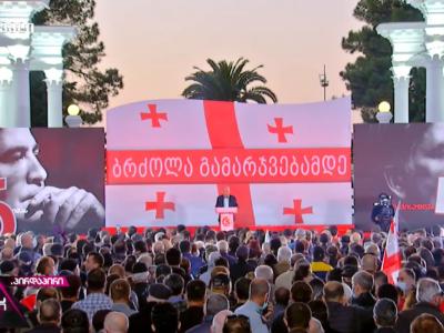 34039633 #новости Батуми, выборы-2021, Георгий Киртадзе, Михаил Саакашвили