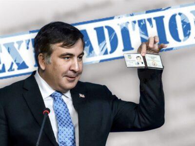 541fd626 d86c 4556 be1c 4c9bd0ef8149 #политика featured, возвращение Саакашвили, Грузинская мечта, Ираклий Гарибашвили, Михаил Саакашвили