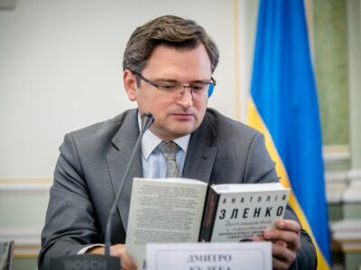 dmitriy kuleba Грузия-Украина Грузия-Украина