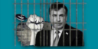 e7862e2a b952 4704 99ff 2bc942ad948a #политика featured, Ираклий Гарибашвили, Михаил Саакашвили