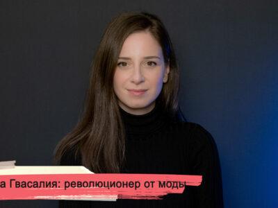 foto full hd SOVA-блог Balenciaga, Demna Gvasalia, featured, Vetements, возвращение Саакашвили, Грузия, Демна Гвасалия, Михаил Саакашвили, тбилиси
