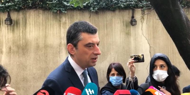 giorgi gakharia 238y52 #новости выборы-2021, Георгий Гахария