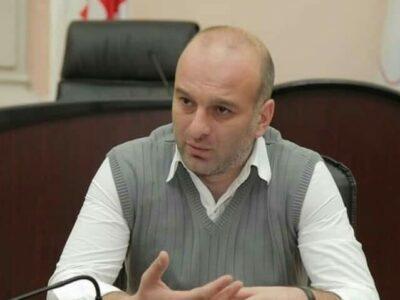 giorgi kirtadze Единое Национальное Движение Единое Национальное Движение