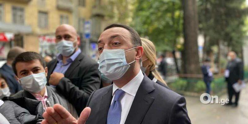image from ios 61580d91984a2 #новости выборы-2021, Ираклий Гарибашвили, Михаил Саакашвили