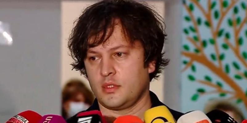 irakli kobakhidze 87365823 #новости Георгий Гахария, Ираклий Кобахидзе