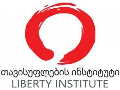 liberty institute Грузия-Россия Грузия-Россия