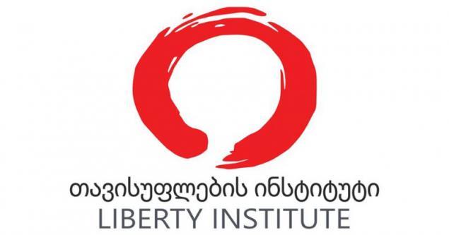 liberty institute #новости 3+3, Грузия-Россия, Институт свободы