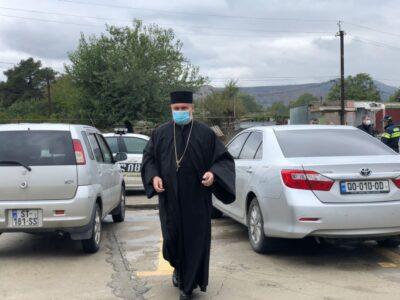 mikheil botkoveli Илия Второй Илия Второй