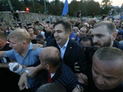 Прорыв границы 2017: украинский опыт Саакашвили
